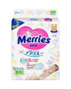 KAO Merries Super Premium Tape Diapers (S) 82pc (Ship to US and Canada Only)