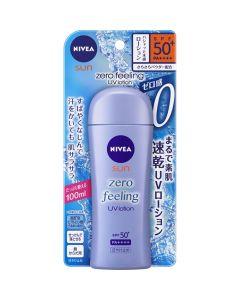 KAO NIVEA SUN Zero Feeling UV Lotion SPF50+ PA++++