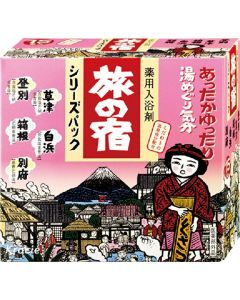 Kracie TABINO YADO Hot Springs Clear Bath Salts Assortment Pack (15 Bags)