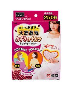 KIRIBAI Menstrual Cramp Remedy Red Bean Steam Warmer