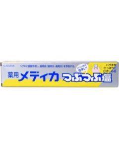 Sunstar Medicated Crushed Salt Toothpaste 170g