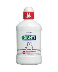 Sunstar X Miffy GUM Dental Rinse For Kids 250ML