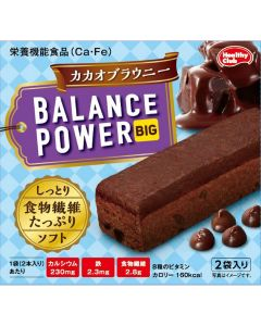 Hamada Confection Balance Power Big Chocolate Brownie Energy Bar (4pcs)