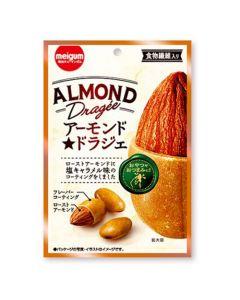Meiji Salt Caramel Almond Dragee 26g