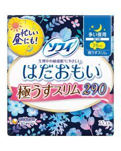 Unicharm Sofy Night Slim Feminine Pads 29cm (15pcs)