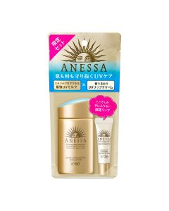 「Japan Domestic Version 2021 Trial Set」Shiseido ANESSA Perfect UV Sunscreen Skincare Milk SPF50+ PA++++ 60ml with Lip Balm