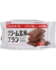 Asahi Cream Brown Rice Blanc Cacao (2 bags in one)