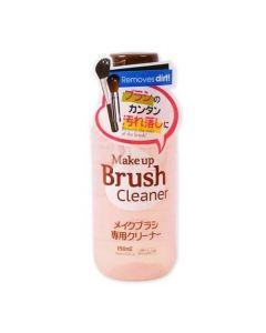 DAISO Make Up Brush Cleaner
