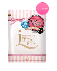 PDC Liftarna Concentrate Mask