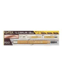 Excel Powder & Pencil Eyebrow Ex (PD01 Natural Brown)
