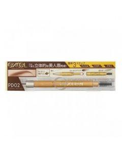 Excel Powder & Pencil Eyebrow Ex (PD02 Camel Brown)