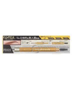 Excel Powder & Pencil Eyebrow Ex (PD05 Grayish Brown)