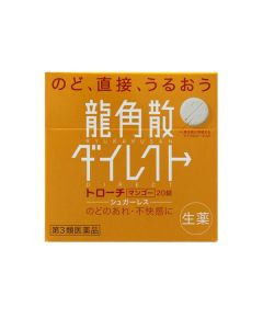 Ryukakusan Direct Lozenge Mango R (Herbal Medicine)