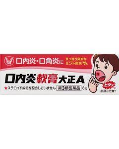 TAISHO Stomatitis Ointment A