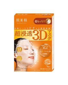 KRACIE Hadabisei 3D Face Mask (Super Suppleness)