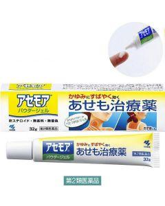 KOBAYASHI Prickly Heat Gel 32g