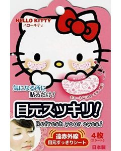 DAISO Under Eye Mask (Hello Kitty)