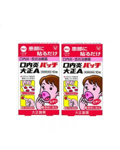 TAISHO Stomatitis Patch Taisho A (10 Patches) (Pack of 2)