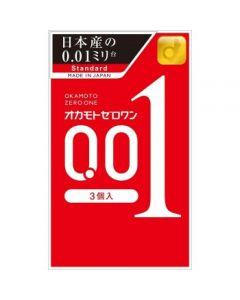 Okamoto Zero One 0.01 Condom