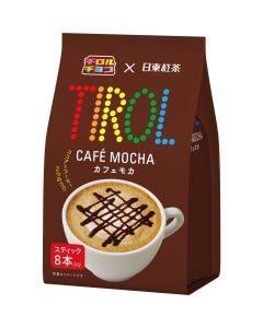 Tirol Choco x Nitto Tea Cafe Mocha