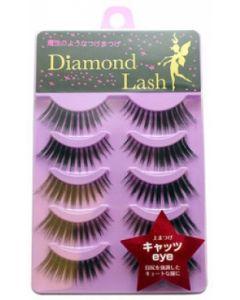 SHO-BI DIAMOND LASH False Eyelashes