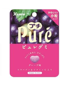 Kanro Pure Gummy Grape
