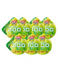UHA CORORO Gummi Candy - Muscat (Pack of 7) (Best by 2020.9)