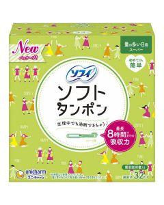 Unicharm Sofy Soft Tampons Super 32 pcs