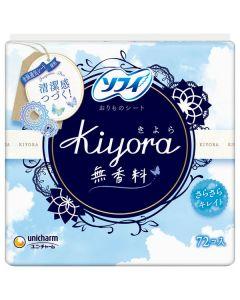 Unicharm Sofy Kiyora No fragrance Liner (72pcs)