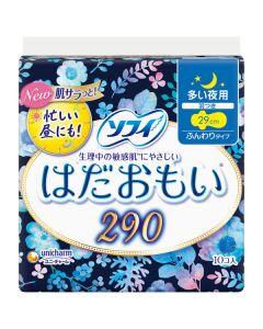 Unicharm Sofy Sanitary Napkins For Night 29cm (10 pieces)