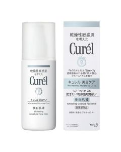 KAO Curel Whitening Moisture Face Milk