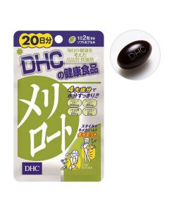 DHC Melilot Beauty Diet Supplement (Leg Slimming) 20 Days