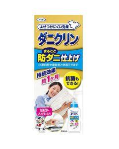 UYEKI DaniClin Fabric Conditioner Liquid Type