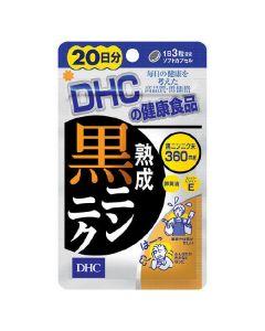 DHC Aged Black Garlic (20 Days)