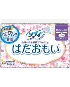Unicharm Sofy Skin Comfort Hadaomoi Sanitary Pad Heavy Daytime Wing 25cm (16 pads)