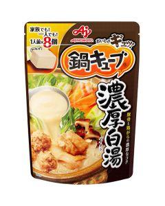 AJINOMOTO Nabe Cube Pork Bone Chicken Flavor Soy Milk Soup (8 cubes)