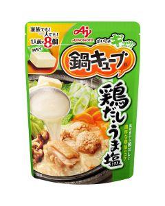 Ajinomoto Nabe Soup Cube  Chicken & Salt Taste (8 cubes)