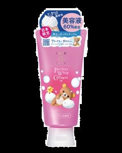 [Rilakkuma Limited Edition] SHISEIDO Senka Perfect Whip Collagen in