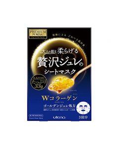 Utena Golden Jelly Mask (Collagen)