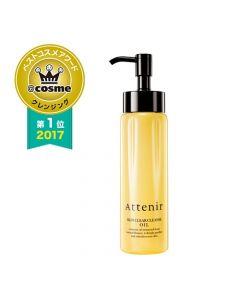 Attenir Skin Clear Cleanse Oil (Unscented)