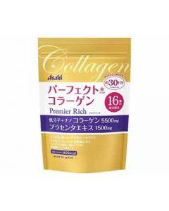 Asahi Perfect Asta Collagen Powder Premier Rich 228g (for 30 days)