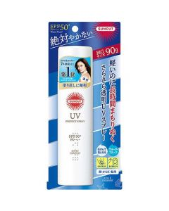 Kose Suncut Protect UV Spray Fragrance Free SPF50+ PA++++ 90g
