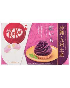 Nestlé KitKat Okinawa Beni Imo Sweet Potato Flavor