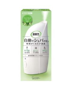 S.T.CORPORATION Deodorant Power Automatically Battery-Powered Room-Use Fragrance (Green Leaf Scent) 39ml