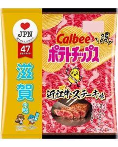 Calbee Omi Beef Steak Flavored Potato Chip 55g