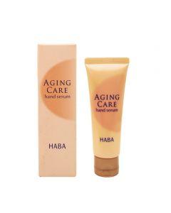 iMomoko Gift - Haba Aging Care Hand Serum