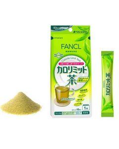Fancl Calorie Limit Tea (10 Bags)