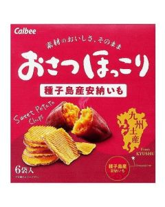 Calbee Osatsu Hokkori Sweet Potato Chips