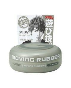 mandom-gatsby-moving-rubber-hair-wax-air-rise-80g-3_400x_1_1.jpg