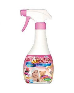 UYEKI Baby's Fabric Cleaner Spray